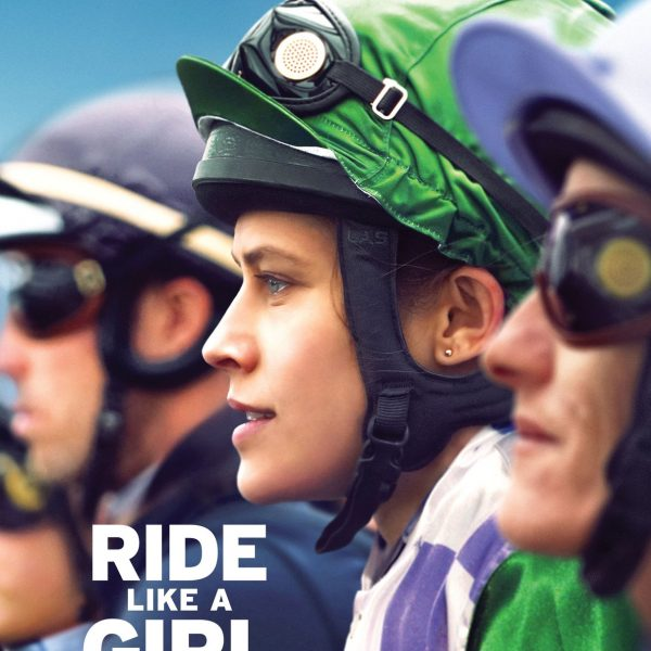Member & Industry Event: Ride Like a Girl Preview Screening